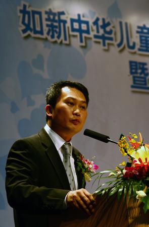 如新集团大中华区总裁范家辉致辞
