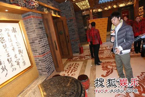 """组图:搜狐带你了解赵本山的""""刘老根大舞台""""图片"""