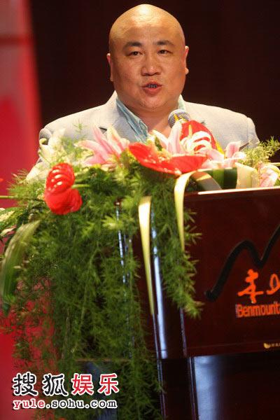 本山传媒副总裁刘流登台致辞
