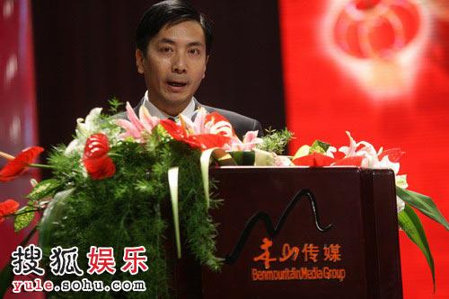 本山传媒集团总裁刘双平致辞