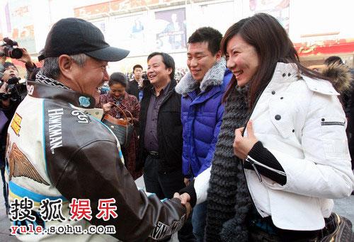 赵本山欢迎杜丽