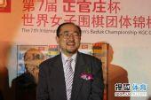 图文:正官庄杯开幕式 日本代表团团长开心轮空