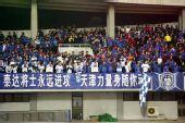 图文:[中超]国安VS天津 天津球迷助威