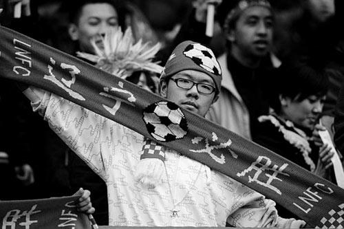 图文:[中超]辽宁VS上海 拒绝13年前痛苦记忆