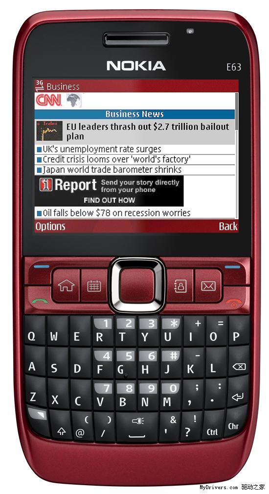 Nokia商务新机E63发布
