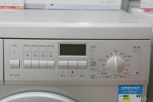 超级洗衣享受 博世心晴洗衣机热卖中