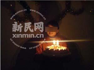 图为刘雯雯20岁生日时的照片