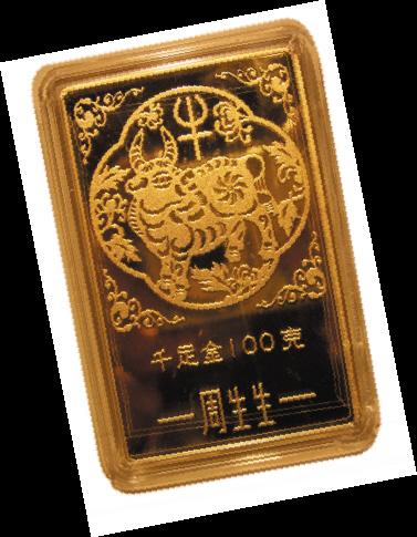 周生生贺岁金条100g-黄金永远都有解套机会 藏金时代啥品种最好赚图片