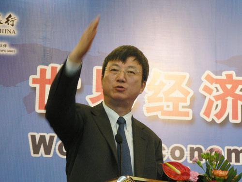 中国银行行长是谁_朱民:G3经济L型衰退 中国经济V型调整-搜狐财经