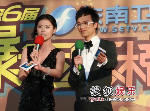 郭涛 杨洋/08东南音乐劲爆榜现场精彩图片 主持人郭涛、杨洋