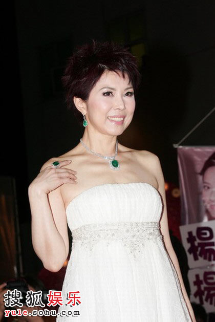 图:TVB台庆红毯 关菊英