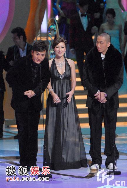 2008TVB台庆颁奖现场:马国明、李诗韵、吴卓羲发言