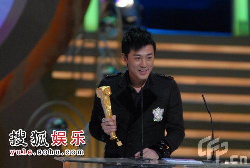 颁奖现场:林峰获我最喜爱的电视男角色大奖