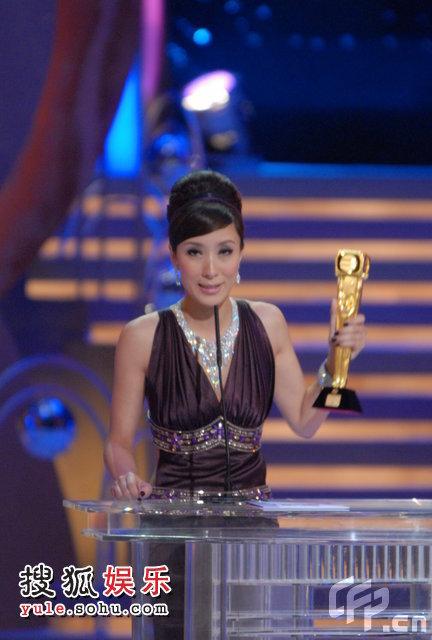 2008TVB台庆颁奖现场:杨怡获最佳女配角