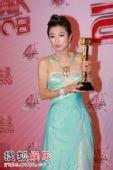 组图:TVB台庆颁奖礼 米雪亲吻奖杯