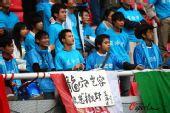图文:[中超]长沙1-1陕西 长沙球迷搞笑标语