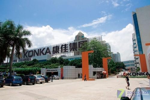 康佳投资昆山8.86亿 建液晶模组工厂
