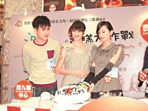 范植伟(左起)、张榕容、柯佳燕来港宣传新片