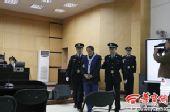 华南虎案二审今天开庭 周正龙被带入法庭(图)