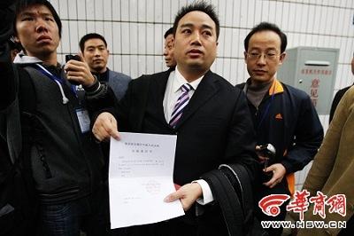 周正龙律师 摄影记者 杜文杰