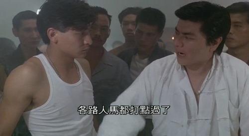 《雷洛传》刘德华龙方什么湖电影院图片