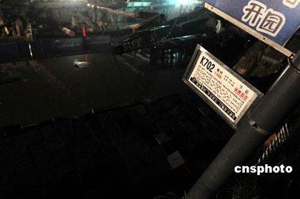 11月15日15时20分左右,浙江杭州萧山湘湖段发生地铁施工塌方事故,导致萧山湘湖风情大道75米路面坍塌,下陷15米,正在路面行驶的约有11辆车辆陷入深坑。中新社发宋健浩 摄