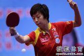 图文:乒球全锦赛首日女团 张怡宁攻势凌厉