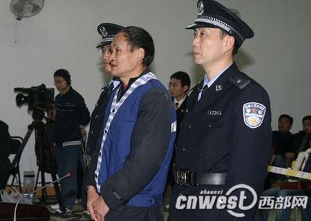 图为 周正龙案二审庭审现场 (照片来源:西部网)