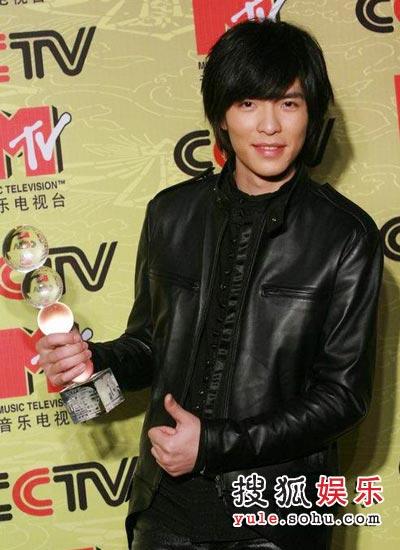 MTV最具潜力新人