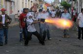 尼加拉瓜反对党和执政党支持者发生冲突 多人伤