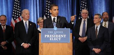奥巴马及其身后的执政班底