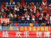 图文:[中超]天津VS辽宁 客队球迷主动示好