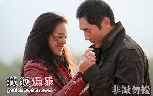 冯小刚贺岁片《非诚勿扰》剧照曝光 方中信献身