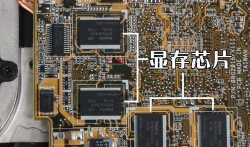 86GS对93GS NVIDIA两代移动显卡对比