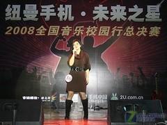 劲爆+温馨 纽曼未来之星全国总决赛落幕