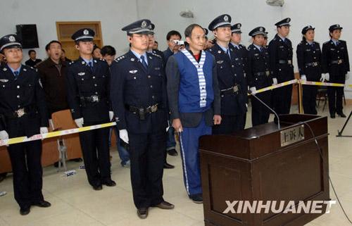兖州张村杀人案视频_熊振林杀人案庭审纪实视频 _网络排行榜