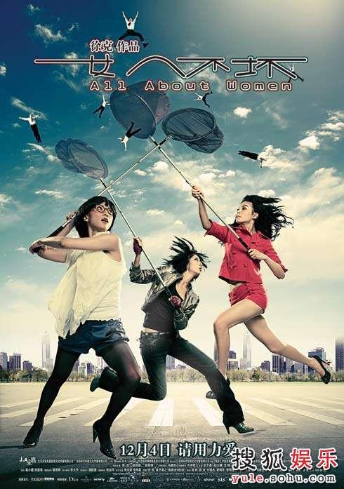《女人不坏》档期延后,暂定于12月18日上映。