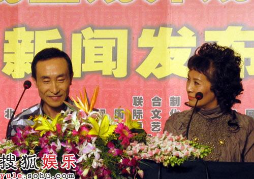 巩汉林和妻子
