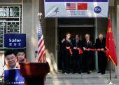 美国食品药品管理局在北京设立办事处(组图)