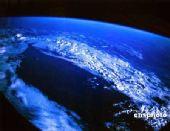 组图:费俊龙拍摄太空摄影作品展