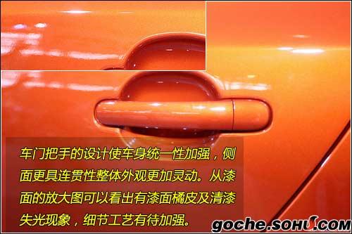 广州车展 新车 晶锐
