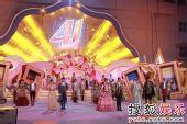 组图:TVB万千星辉贺台庆盛大开幕