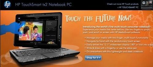 惠普公布全球首款消费级触摸屏笔记本