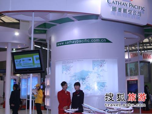 国泰航空公司展台亮相旅交会 摄影:王振辉