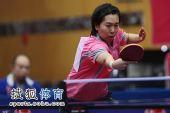 图文:北京女队3-0山东夺冠 李晓霞回球瞬间
