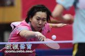 图文:北京女队3-0山东夺冠 李晓霞拼尽全力