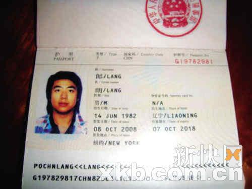朗朗贴出中国护照