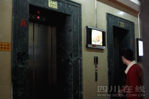 就这电梯,就这公寓,要开成都先河