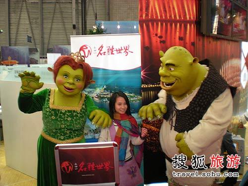 香港迪士尼展台旅交会:怪物史莱克一家