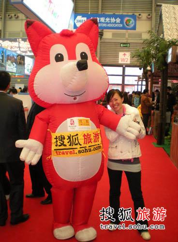 2008旅交会花絮 拉拉红狐狸的大白手